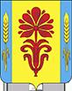 Официальный сайт администрации муниципального образования Кирюшкинский сельсовет